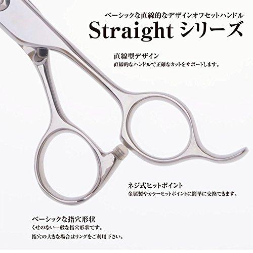 Basic scissors Straight シザー 650 / 美容師 理容 理容師 散髪 はさみ シザー B00RSYGSR0