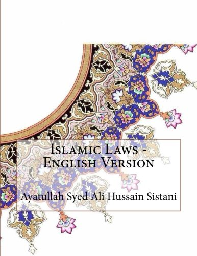 Islamic Laws - English Version