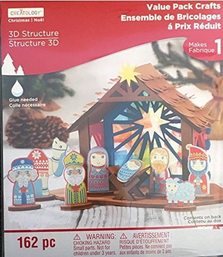 Nativity Tree Ornament - Christmas 3D Structure Nativity Craft Fun Foam Ornaments Kit 162 Piece