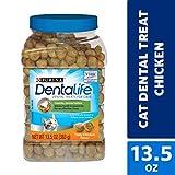 Purina DentaLife Made in USA Facilities Cat Dental Treats, Tasty Chicken Flavor - 13.5 oz. Canister