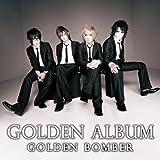 「ゴールデン・アルバム」 通常盤