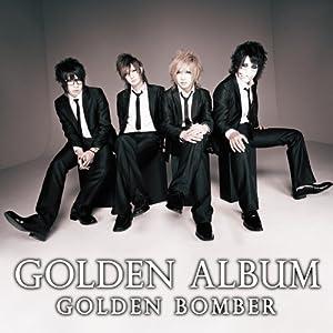 『「ゴールデン・アルバム」 通常盤』