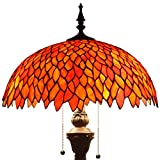 Red Wisteria Tiffany Style Floor Standing Lamp 64 Inch Tall Stained Glass Shade 2 Light Pull Chain Antique Base Chain for Bedroom Living Room Lighting Table Set S523R WERFACTORY