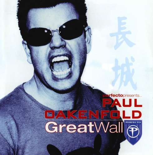 Great Wall (US CD Release) by Perfecto Presents Paul Oakenfold (2003-09-30)