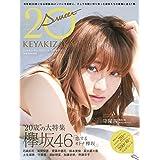 20 SWEET KEYAKIZAKA