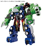 Tokumei Sentai Go-Busters Buster machine FS-0O frog