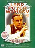 Lord Peter Wimsey: Murder Must Advertise [DVD]