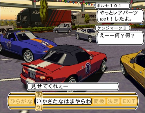 Auto Modellista [Japan Import]