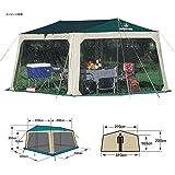 キャプテンスタッグ キャンプ用品 テント タープ プレーナメッシュ タープ セット 虫よけM-3154