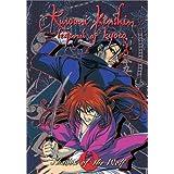 Rurouni Kenshin Shadow of the Wolf