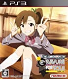 The Idolm@ster anime and G4U pack GRAVURE FOR YOU vol.2 PS3 Japanese version.