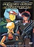 DVD : Rhea Gall Force