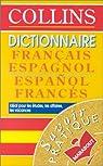 Dict. collins franc-espagnol/espagnol-franc par Yurkievich