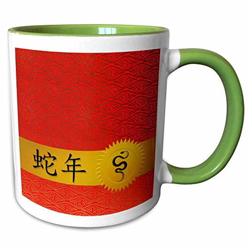 Gold Snake White Chinese (3dRose Doreen Erhardt Stars of Zodiac Collection - Chinese Zodiac Year of the Snake in Traditional Red, Gold and Black. - 15oz Two-Tone Green Mug (mug_173257_12))