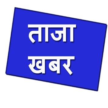Nepal khabar patrika online dating