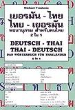 Deutsch-Thai Thai-Deutsch. Das Taschen-Wörterbuch für Thailänder - 2 in 1. Mit Thai-Lautschrift fürs Deutsch (Thailändische Sprachbücher)