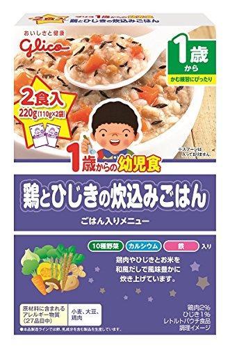 2 Kuii X5 or infant food chicken and hijiki of