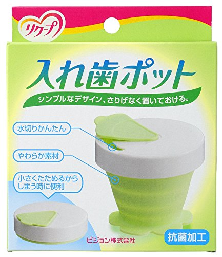 Pigeon Recoup, No.1 Portable Denture Bath/Cup, For Travel or Going out by IZANAGI-DESIGN (Image #1)