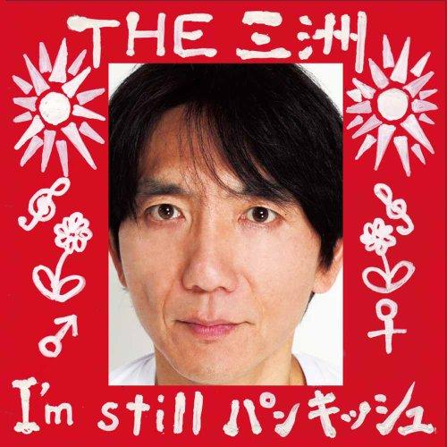 Price comparison product image The Sanshu - I'm Still Punkish [Japan CD] OLED-56