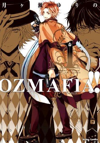 OZMAFIA!! [1] by Yurino Tsukigase (2013-09-12)