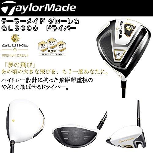 TAYLOR MADE(テーラーメイド) グローレ G ドライバー GL5000シャフト装着モデル メンズ 右利き用 (10.5度 FLEX-R)