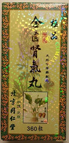 Jin Gui Shen Qi Wan (360 pilules)