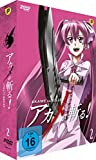 Akame ga Kill - DVD Box 2 (2 DVDs) - Limited Edition