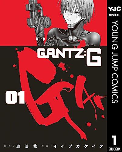 GANTZ:G 1 (ヤングジャンプコミックスDIGITAL)