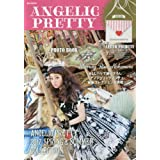 Angelic Pretty 2017年春夏号