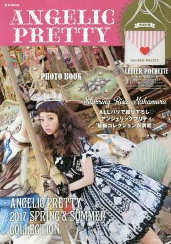 Angelic Pretty 2017年春夏号 画像 A