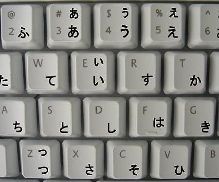 Qwerty Keys Pegatinas Teclado Japonés Transparente con Letras Negro - Apto para Cualquier Ordenador o portátil Teclado