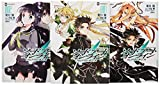Sword Art Online: Fairy Dance All 3 Volume Set (Dengeki Comics) Japanese Edition