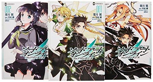 Sword Art Online: Fairy Dance All 3 Volume Set (Dengeki Comics) Japanese Edition