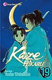 Kaze Hikaru, Vol. 19