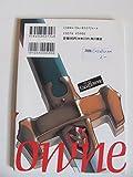Escaflowne film book in the Sky (3) (new type film book) (1996) ISBN: 404852724X [Japanese Import]