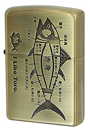 Price comparison product image Zippo I like fish Tuna BS