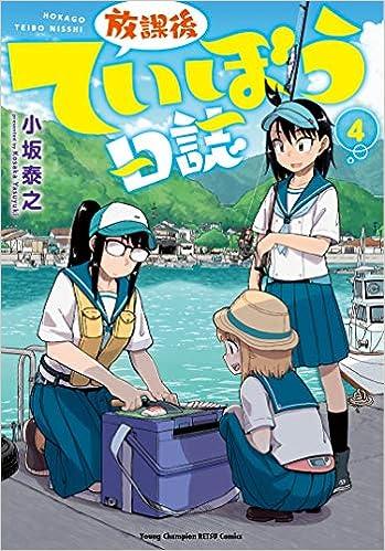 漫画 小説 一般書籍 無料 ダウンロード