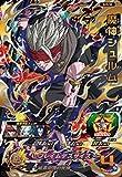 【シングルカード】SH5)魔神シュルム/UR/SH5-52