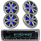 New Kenwood Outdoor Marine Boat /Car ATV AM/FM Radio CD/MP3 USB iPod iPhone Pandora Stereo Player with 4 New 6.5' Inch Charcoal Marine Speakers System - Great Marine Audio Package