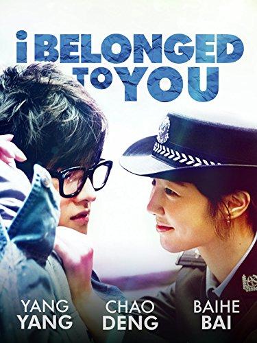 (I Belonged to You)