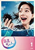Amachan Full Version Blu-raybox1(japan Import)