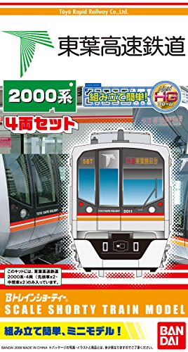 (B Train Shorty Toyo high-speed rail system 2000 (japan import))