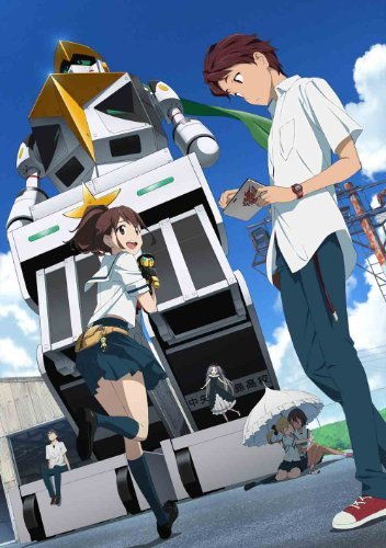 Animation - Robotics;Notes 8 [Japan DVD] ANSB-6195