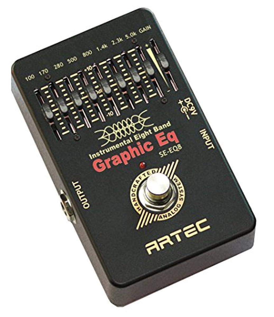 [해외] ARTEC 이펙터 전기 기퍼터용 8밴드 그래픽 이퀄라이저 SE-EQ8
