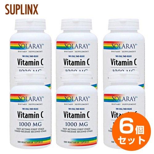【6個セット】ビタミンC 1000mg 100粒(2段階タイムリリース型)[海外直送品] B01H4ZX2KI