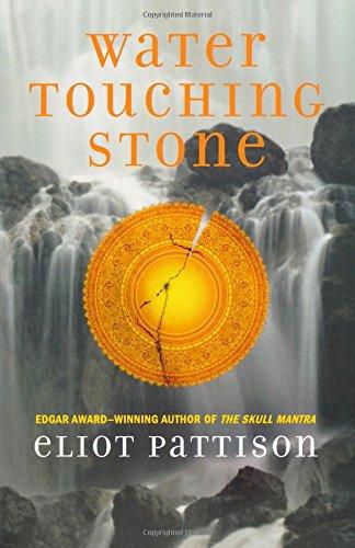 Download Water Touching Stone (Inspector Shan Tao Yun) PDF