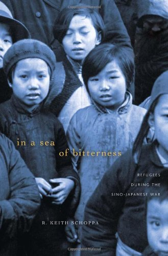 (In a Sea of Bitterness: Refugees during the Sino-Japanese War)