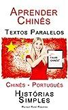 Aprender chinês com o nosso método é a forma mais gratificante e eficaz de aprender um idioma novo. Vocabulário existente é relembrado e vocabulário novo é prontamente introduzido.Recomendado para estudantes de chinês – no nível principiante ...