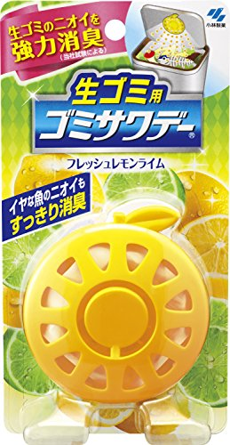 生ゴミ用ゴミサワデー 消臭芳香剤 ゴミ箱用 フレッシュレモンライム 2.7ml(目安:約1ヶ月~2ヶ月)