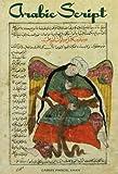 Arabic Script, Gabriel Mandel Khan, 0789208792
